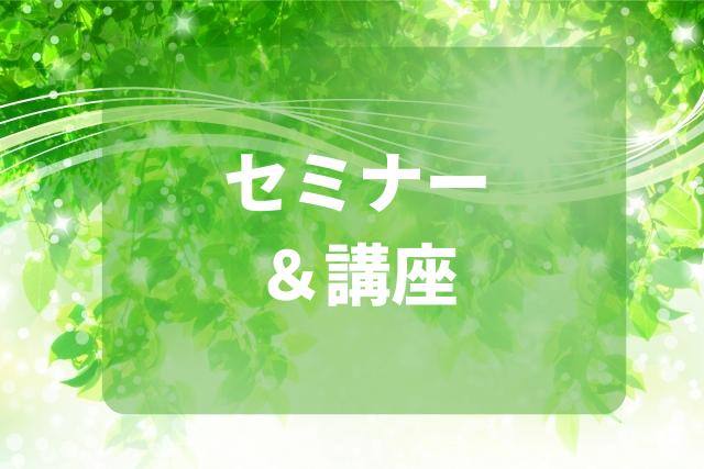かろやか相談 &お茶会 (2)